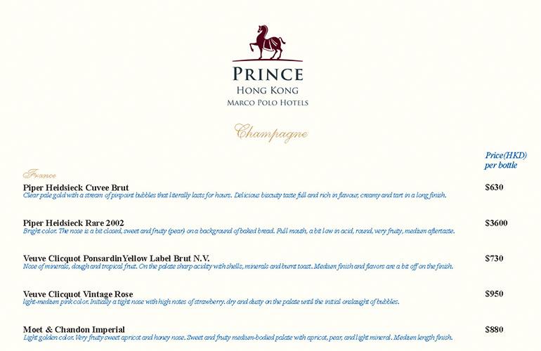 MarcoPolo Wine List Design & Production