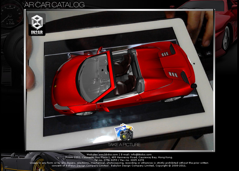 AR Online Car Catalog