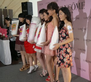 lancome event