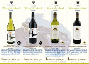 Royal Garden Wine Menu Design & Production