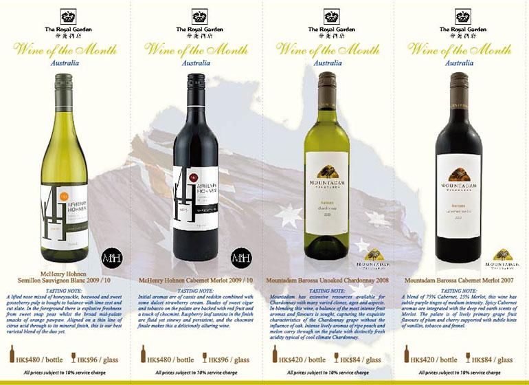 Royal Garden Wine Menu Design & Production