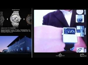 Babylon Design finished working for 康斯登Frederique Constant  luxury watch brands Augmented Reality systems for their watch try on system 我們為手錶奢侈品牌康斯登製作試戴其下產品的增強現實試戴系統,康斯登通過增強現實未來在中國主要城市如:北京、上海、成都、的展覽現場給購買者全新體驗,軟件不但可選擇不同錶款外,更可拍照留下美好回憶,同時可以通過二維碼掃描後分把照片享到,微信,微博,騰訊QQ 等各大分享平台,把美好回憶同時給身邊朋友。同時帶出康斯登理念: 為傳統智能腕錶及奢侈手錶的定義。