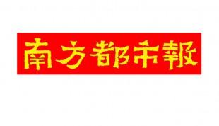 +AR 南都app 深圳前海巴比伦设计有限公司