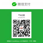 深圳前海巴比伦设计有限公司 微信支付